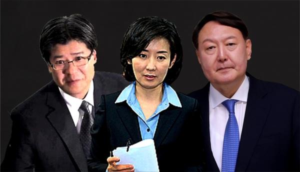 윤석열(검사)•나경원(정치인)•김재호(판사) 삼각 커넥션, 법조계 '짬짜미'  딴지 USA